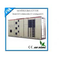 Buy cheap GCS low-voltage withdrawable switchgear from wholesalers