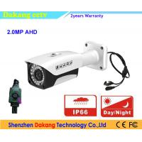 Buy cheap Outside AHD CCTV Camera High Resolution 2MP Night Vision IR 40 Meters product