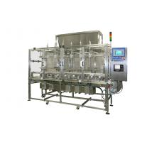 Buy cheap Custom Semi Automatic Powder Filling Machine / Accurate Water Filling Machine from wholesalers