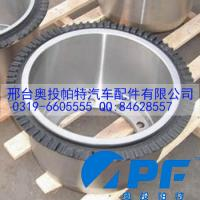 Buy cheap 2479853 brake disc from wholesalers