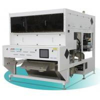 Buy cheap Electric Belt Drive Color Sorter Machine / Pulses Belt Type Ore Color Sorter from wholesalers