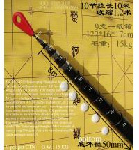Buy cheap 10m telescopic fiberglass pole, MFJ-1910 Antenna Mast from wholesalers
