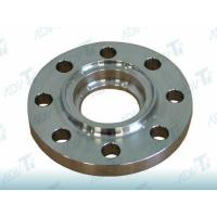 Buy cheap Titanium Gr2 Slip on Flange Titanium Pipe Fittings PN 1.6MPa / PN 16 from wholesalers
