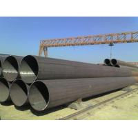 Buy cheap ASTM A572 Gr.50 Spiral Welded Steel Pipes, City Construction from wholesalers