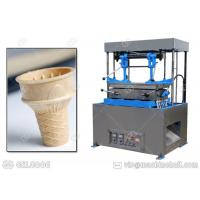 Buy cheap GELGOOG Ice Cream Cone Machine Electric Non Stick Mold With Teflon Coating from wholesalers