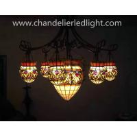 Buy cheap TURKISH MOROCCAN RUSSIAN MOSAIC HANGING LAMP PENDANT LANTERN LIGHTING TRADITIONAL STYLE from wholesalers