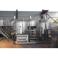Buy cheap hotel beer brewing machine craft commercial beer brewing equipment for sale beer brewing turnkey system from wholesalers