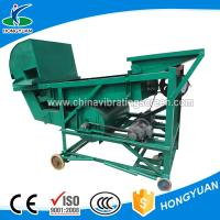 Buy cheap Handpick grass seed grading machine/Seaweed cleaner sieve grader from wholesalers