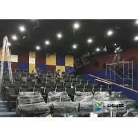 Buy cheap Customized 5D Movie Theater Simulator With Energy - Efficient Motion Seat product
