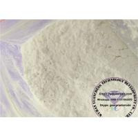 Buy cheap 593-51-1 Pharmaceutical Raw Materials Methylamine Hydrochloride for Analytical Reagent from wholesalers