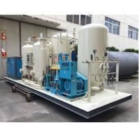 Buy cheap OEM Product Psa Pressure Swing Adsorption Oxygen Generator For Hospital from wholesalers