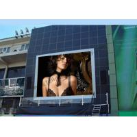 Buy cheap Multi Color Nova Soft Outdoor Programmable Led Signs With Iron / Aluminum Cabinet from wholesalers