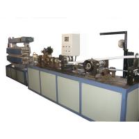 Buy cheap PE Water Pipe Single Screw Extruder Production Line Full Automatic Grade product