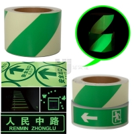 Buy cheap Underground PET Self Adhesive Photoluminescent Vinyl Film from wholesalers