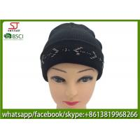Buy cheap Chinese manufactuer beanie circular needles beanie winter knitting hat pattern 70g 20*22cm 100%Acrylic keep warm from wholesalers