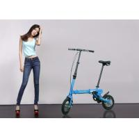 Adjustable Blue / Green Folding Bike 12 Inch Wheels 12-35 km/H For Teenagers