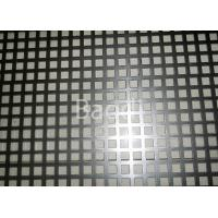 Buy cheap Electro Galvanized Perforated Metal SheetWith Square Hole Pattern , Perforated Steel Plate from wholesalers