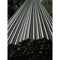 Buy cheap 17-4 PH 20mm Round Bright Steel Bar Stock Grinded Alloy Tool Steel from wholesalers