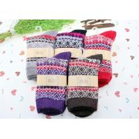 Buy cheap Christmas gift high warmth knitted AZO-free cozy breathable wool dress socks for women from wholesalers
