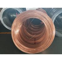 Buy cheap Cold Drawing Single Wall Coated Copper Steel Bundy Tube To Protect Rust  4.76 mm  X 0.7 mm from wholesalers