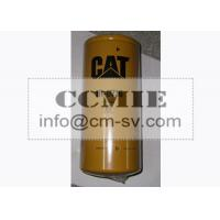 Buy cheap Hydraulic Full Flow Lube Spin On Oil Filter for Atlas Copco / Caterpillar Equipment from wholesalers