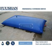 Buy cheap Fuushan PVC Collapsible And Reuseable Underground Plastic Water Tanks 5000 Gallons from wholesalers