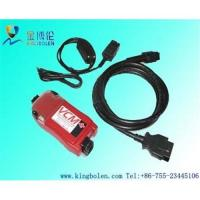 Buy cheap 2012 Highly Recommended Ford VCM IDS V74 [Quality Warranty] from wholesalers