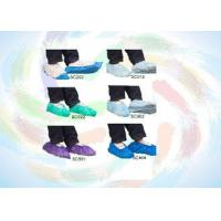 Buy cheap Medical PP Non Woven Fabric / Spunbond Nonwoven Fabric for Patient Gown from wholesalers