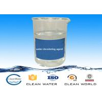 Buy cheap BV / ISO Water Decoloring Agent for Papermaking waste water treatment from wholesalers