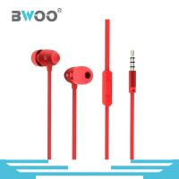 Buy cheap Bwoo New Design 1.2M Red Color Wired Earphone with Microphone from wholesalers