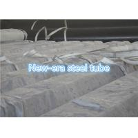 Buy cheap API 5L Hot Rolled Seamless Steel Pipe from wholesalers