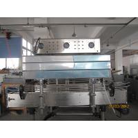 Buy cheap Bottle Cap Shrink Sleeve Automatic Labeling Machine Semi - auto from wholesalers