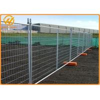 Buy cheap Waterproof Temporary Construction Fence Galvanized Welded Wire Panels With Plastic Base from wholesalers