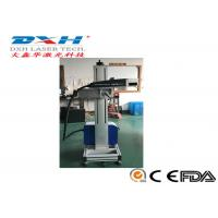 Buy cheap Pvc Sheet / Pvc Pipe Laser Printing Machine , Flying Laser Marking Machine 220V / 60HZ from wholesalers