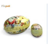 Buy cheap fancy easter eggs shape holiday candy tin can from wholesalers