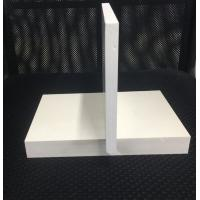 Buy cheap Off White Color Closed Cell PVC Foam Board As Building Material Moisture Resistance from wholesalers