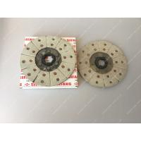 Buy cheap Clutch Driven Plate Agricultural Machinery Parts Part Number 12-21105 from wholesalers