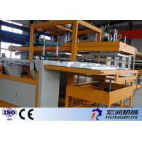Buy cheap Rolling Ps Foam Sheet Making Machine Double Screw For Containers HR-70/90 product