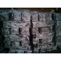 China Aluminum Scrap Wire on sale