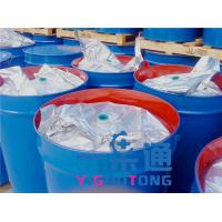 Buy cheap Guava Pulp Aseptic Bags For Big Package Solution , Strong Extensibility product