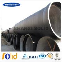 Buy cheap EN545 Ductile Iron Pipe class k9 c25 c30 c40 socket spigot water pipe from wholesalers