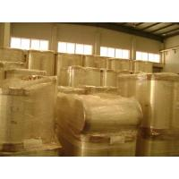 Buy cheap BOPP Film (3-75 microns) from wholesalers