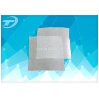 Buy cheap 100% cotton 17 thread Medical Gauze cutting gauze piece for surgery from wholesalers