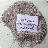 Buy cheap Mortar plant negative temperature high strength Concrete repair cement  from wholesalers