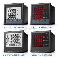 Buy cheap AC 1A 5A Digital Multifunction Meter , 380/400V 3 Phase Power Meter RS485 Interface product
