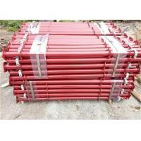 Buy cheap Painted or galvanized surface 3.5-3.9 meters Adjustable Props Jack Adjustable from wholesalers