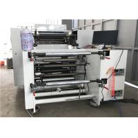 Buy cheap Center Impression High Speed Flexo Printing Machine Repeated Printing Length 203 - 635mm from wholesalers