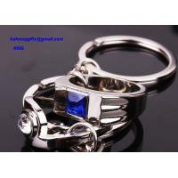 Buy cheap Diamond ring keychain from wholesalers