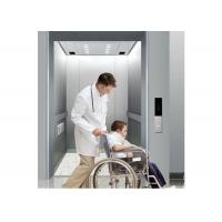 Buy cheap Hospital bed lift  With highly innovation science and technology , hospital elevator from wholesalers