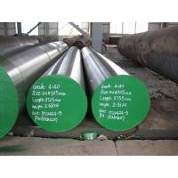 Buy cheap 4140 steel (AISI 4140 steel) manufacturer supply from wholesalers